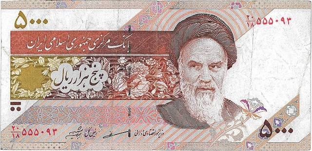 5000 iranian rial