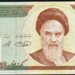 Understanding the Iranian Currency