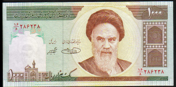 Iranian Currency Social Links