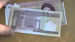 Iranian Rial Currency News And Revaluation Rumors